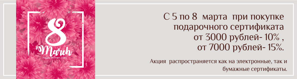баннер-2